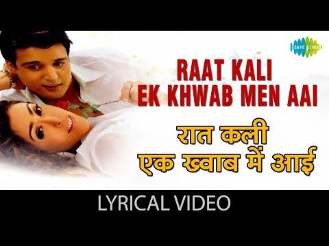 Raat Kali Ek Khwaab with lyrics | रात कली एक ख्वाब में आई गाने के बोल | Dil Vil Pyar Vyar| Jimmy