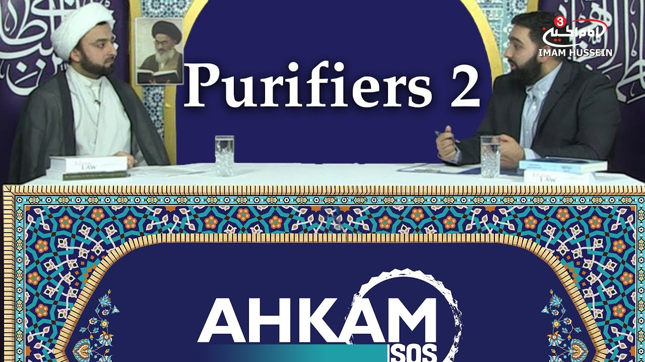 How does the sun purify Najasah? | Purifiers