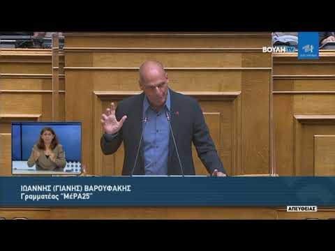 Ι.Βαρουφάκης (Γραμματέας ΜέΡΑ25) (Διαχείριση καταστροφικών πυρκαγιών) (25/08/2021)
