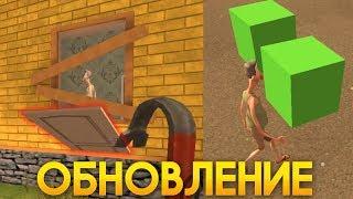 Вышло Обновление Злого Соседа! - Angry Neighbor 3.2