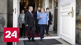 Putin i Merkel żegnają się po niemiecku – Rosja 24-wiadomości w j.rosyjskim