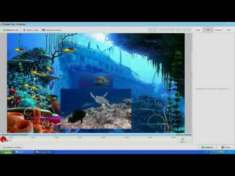 Как на фото наложить видео с помощью ФотоШОУ PRO 7 0