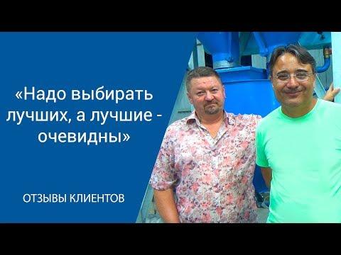Евгений, Кыргызстан, г.Бишкек