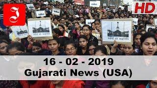 News Gujarati USA 16th Feb 2019