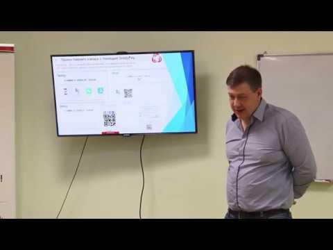 Автоматизация документооборота и учета в Потребительском Кооперативе на платформе 1С