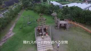 徳島を楽しもう徳島県阿南市那賀川町にある恐竜の公園ドロンで撮影DJIPHANTOMPRO3