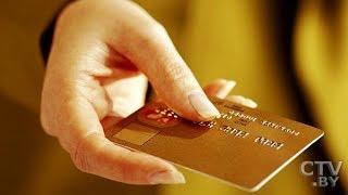 Нужна ли приставка «VIP» к вашей банковской карте?