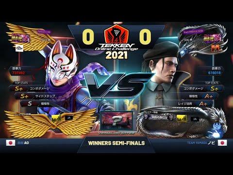 AO (Kunimitsu) vs. ノビ [Nobi] (Dragunov) – TOC 2021 Japan Masters: Winners Semi-Finals