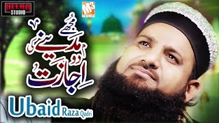 New Naat 2019 | Mujhe Madine Ki Do Ijazat | Ubaid Raza Qadri I New Kalaam 2019