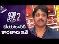 Om Namo Venkatesaya Movie Interview