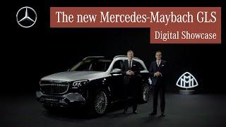 [오피셜] 메르세데스-마이바흐 | GLS 디지털 쇼케이스