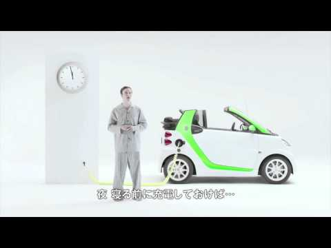 smart fortwo electric drive | 充電ステーションは必要なし