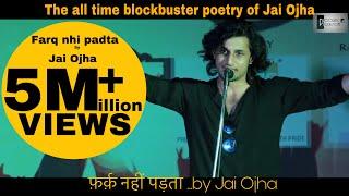 Ab farq nahi padta - Jai ojha || The perfect revenge shayari || Breakup poetry