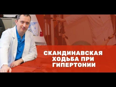Артериальная гипертония и деменция
