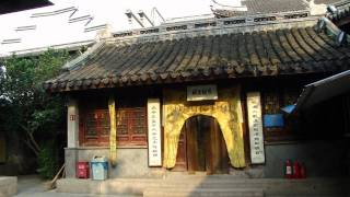 preview picture of video 'Wuzhen East Gate 烏鎮東柵 - 修真觀 day 1 - 15 ( China )'