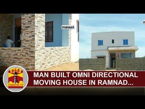 Old-Man-Builds-Omni-Directional-Moving-House-at-Ramnad-Thanthi-TV