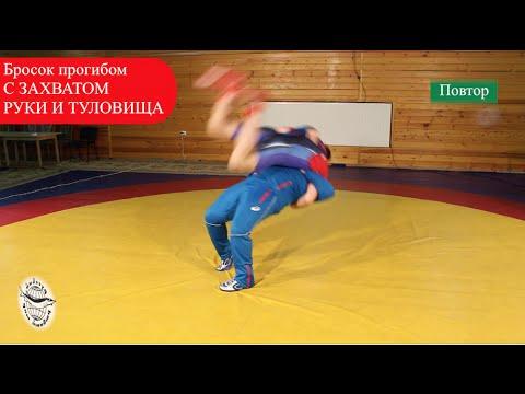 , title : 'Тренировка броска прогибом - часть 1. Бросок прогибом обучение. Suplex wrestling (part 1)'