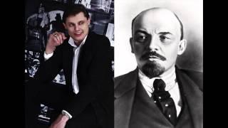 Ленин и жители России (мнение историка Евгения Понасенкова)