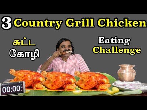 3 Kg Punjabi Style Chicken Biryani Eating Challenge | Biryani Eating Competition | Saapattu Raman |