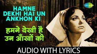 Hamne Dekhi Hai Un Ankhon Ki Album with lyrics | Lata
