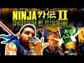 Momentos De Felicidade Ninja Gaiden 2