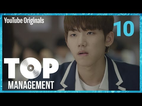 Ep 10 Mr. Simple | Top Management