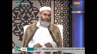 الإسلام والحياة | أنواع الصوم | 16 - 06 - 2016