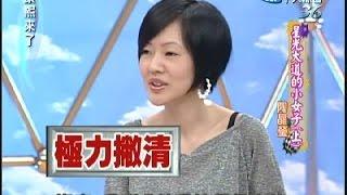 2007.01.08康熙來了完整版 星光大道的小女子-陶晶瑩《上》