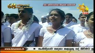 Tamil Version of National Anthem of Sri Lanka  Singing at 68th National Independence Day Celebration
