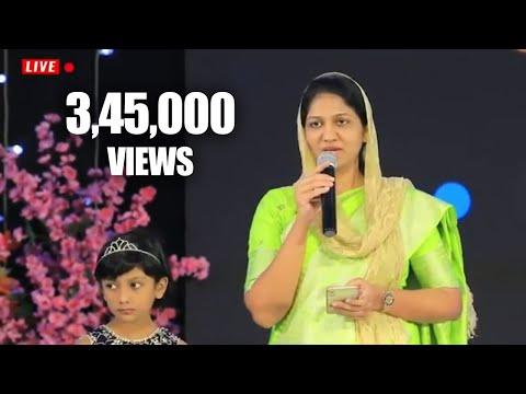 Chattan Hindi Cover || Aashraya Durgamu Telugu Cover || Dhanya Tryphosa ||  Mrs Blessie Wesly