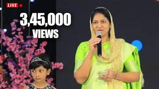 Chattan Hindi Cover || Aashraya Durgamu Telugu   - YouTube