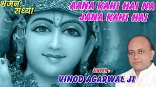 Aana Kahi Hai Na Jana Kahi Hai Vinod Agarwal