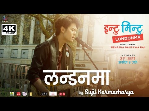 London Ma | Nepali Movie Intu Mintu Londin Ma Song