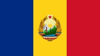 ルーマニア社会主義共和国