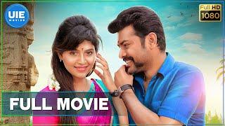 Mapla Singam - Tamil Full Movie | Vimal | Anjali | N. R. Raghunanthan