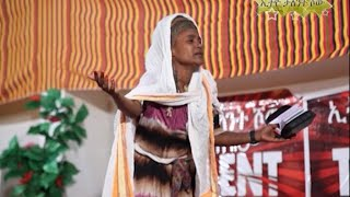 Comedy :- [ አስደሳች አጭር ተዉኔት - ወላይታ ] Welayta - Ethiopian. Ethio Talent show - Etv with Ambassel Tube