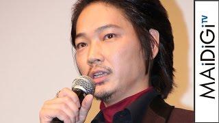綾野剛、主演映画で「新しい表現」に挑戦映画「日本で一番悪い奴ら」完成披露舞台あいさつ1