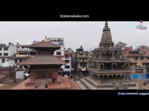 Beautiful World Heritage Sites Patan Darbar square, Lalitpur, Nepal २०२० भ्रमर्ण वर्ष सफल पाराैं ..
