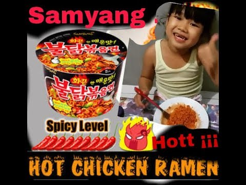 Video RUAR BIASA....ANAK UMUR 5 TAHUN MAKAN SAMYANG HOT SPICE CHICKEN NOODLE