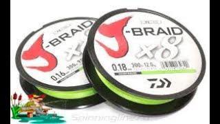 Шнуры daiwa j braid x8