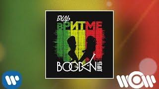 Богдан Дюрдь - Будь в ритме | Official Music Video