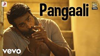 Pangaali - Audio Song - Kadhalum Kadanthu Pogum