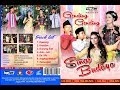 Cak Iwan BB feat. Cak Ega, Ning Tina Melinda, Ning Erni - Temangan