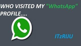 who viewed my whatsapp profile in hindi - ฟรีวิดีโอออนไลน์
