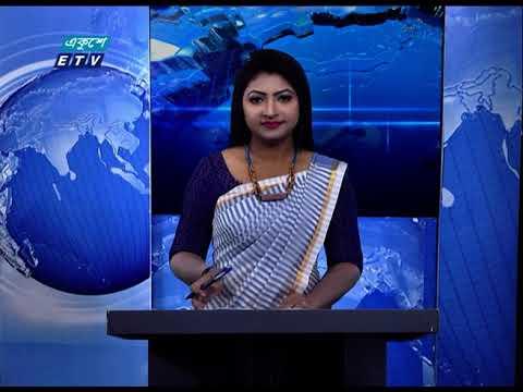 11 Am News || বেলা ১১ টার সংবাদ || 26 November 2020 || ETV News