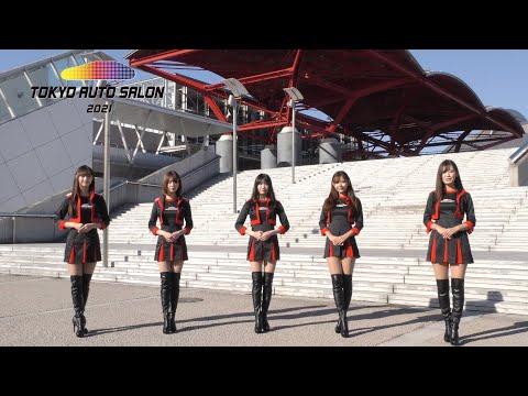 美女が東京オートサロン2021バーチャル開幕を宣言