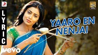 Kutty - Yaaro En Nenjai lyric | Dhanush | Devi Sri Prasad