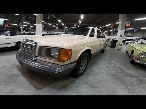 1981 Mercedes-Benz 300 (CC-1414267) for sale in Jackson, Mississippi