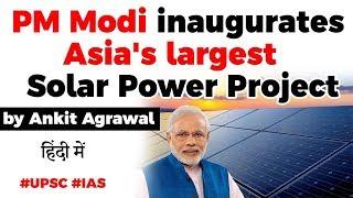 Rewa Ultra Mega Solar Park - PM Modi inaugurates Asia's largest solar park, Current Affairs 2020