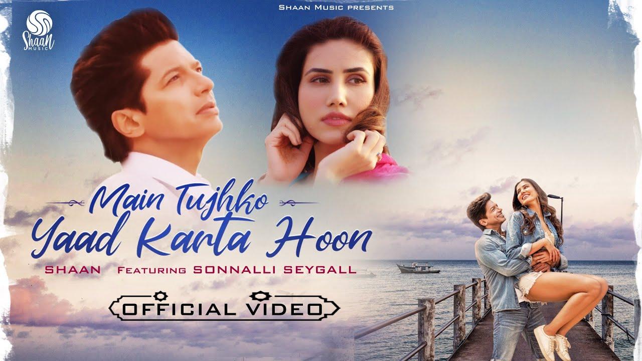 Main Tujhko Yaad Karta Hoon Lyrics
